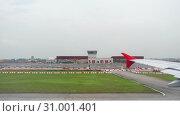 Купить «Departure from Changi airport», видеоролик № 31001401, снято 24 февраля 2019 г. (c) Игорь Жоров / Фотобанк Лори