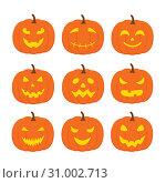 Set of halloween pumpkins, funny faces. Autumn holidays. Vector illustration. Стоковая иллюстрация, иллюстратор Надежда Ворович / Фотобанк Лори