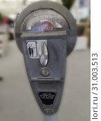 Купить «Retro parking meter with time isolated on white background.», фото № 31003513, снято 2 сентября 2018 г. (c) easy Fotostock / Фотобанк Лори