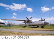 Купить «Passenger turboprop aircraft An-24B. Orenburg, Russia - May 04, 2019: Airliner at the Museum of Civil Aviation at Gagarin Airport», фото № 31004389, снято 4 мая 2019 г. (c) Вадим Орлов / Фотобанк Лори