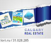 Купить «Calgary Real Estate Images Shows Property For Sale Or Rent In Alberta. Investment Agents Or Brokers Symbol 3d Illustration», фото № 31028285, снято 11 апреля 2016 г. (c) easy Fotostock / Фотобанк Лори
