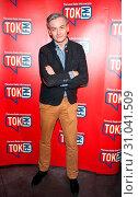 "01.03.2013 Warszawa, Loft 44. Nagrody Radia Tok FM im. Anny Laszuk N/z Robert BiedroÅ"". Редакционное фото, фотограф ANDM / age Fotostock / Фотобанк Лори"