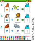 Cartoon Illustration of Educational Mathematical Addition Puzzle Game for Children with Animal Characters. Стоковое фото, фотограф Zoonar.com/Igor Zakowski / easy Fotostock / Фотобанк Лори