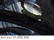 Купить «Abstract aquarelle hand drawn art on white background, Watercolor grunge texture backdrop», фото № 31055905, снято 1 декабря 2017 г. (c) easy Fotostock / Фотобанк Лори
