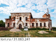 Купить «Sights of the Saratov region. Historical building in the Volga region of Russia 19th century 1872 year. A series of photographs of an old abandoned ruined church of the Church of St. Michael the Archangel in the village of Loh», фото № 31083241, снято 23 июня 2019 г. (c) Светлана Евграфова / Фотобанк Лори