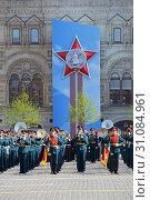 Купить «Репетиция празднования Дня Победы в Москве. Военный оркестр», фото № 31084961, снято 7 мая 2019 г. (c) Игорь Долгов / Фотобанк Лори