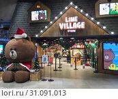 Купить «Line Village store in Siam Paragon mall, Bangkok», фото № 31091013, снято 13 декабря 2017 г. (c) Александр Подшивалов / Фотобанк Лори