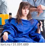 Купить «Man male hairdresser doing haircut for woman», фото № 31091689, снято 27 ноября 2017 г. (c) Elnur / Фотобанк Лори