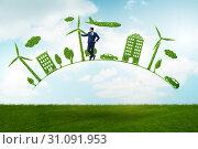 Купить «Concept of clean energy and environmental protection», фото № 31091953, снято 25 января 2020 г. (c) Elnur / Фотобанк Лори