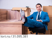 Купить «Young handsome businessman being fired from his work», фото № 31095381, снято 2 апреля 2019 г. (c) Elnur / Фотобанк Лори