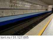 Купить «Diagonal tactile paving also called detectable warning surfaces for visually impaired. yellow line, subway line», фото № 31127005, снято 26 февраля 2019 г. (c) easy Fotostock / Фотобанк Лори