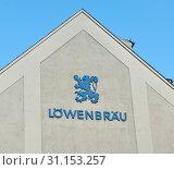 Купить «Лого Löwenbräu на здании (крупны план). Мюнхен. Бавария. Германия», фото № 31153257, снято 23 июня 2019 г. (c) Екатерина Овсянникова / Фотобанк Лори