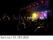 Купить «CHISINAU, MOLDOVA- SEPTEMBER 7, 2017: Traditional concert of Balkanian folk music. Performers in the national Balkan clothing. Concert in the open air.», фото № 31181853, снято 7 сентября 2017 г. (c) easy Fotostock / Фотобанк Лори