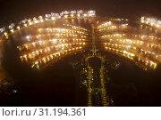 Купить «Festive firework in Dubai. Beautiful colorful holiday fireworks in the evening sky with majestic clouds, long exposure», фото № 31194361, снято 23 февраля 2020 г. (c) easy Fotostock / Фотобанк Лори