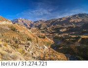 View of the deep Canyon Colca near Chivas, Peru. Стоковое фото, фотограф Pawel Opaska / easy Fotostock / Фотобанк Лори