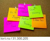 Купить «Post it note for healthy in my life», фото № 31300205, снято 22 марта 2016 г. (c) easy Fotostock / Фотобанк Лори