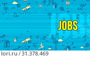 Купить «Jolly 3d illustration of a yellow job word placed aside with different symbols including spyglass, globus, wheel, cloud, in the celeste backdrop. Dashy lane follows it. It looks funny.», фото № 31378469, снято 17 июля 2019 г. (c) easy Fotostock / Фотобанк Лори