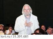Купить «Станислав Любшин», фото № 31391681, снято 31 мая 2014 г. (c) Ольга Зиновская / Фотобанк Лори