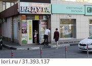 Купить «Балашиха, люди смотрят на спящего мужчину на улице», эксклюзивное фото № 31393137, снято 19 июня 2019 г. (c) Дмитрий Неумоин / Фотобанк Лори