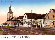 Buildings in Chomutov District, Church of Saint Nicholas (Droužkovice), Droužkovice, 1915, Ústí nad Labem Region, Trauschkowitz, Ortsansicht, Czech Republic (2019 год). Редакционное фото, фотограф Copyright Liszt Collection / age Fotostock / Фотобанк Лори