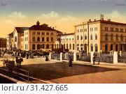 Купить «Cheb (train station), 1911, Karlovy Vary Region, Eger, Bahnhof, Czech Republic», фото № 31427665, снято 24 января 2019 г. (c) age Fotostock / Фотобанк Лори