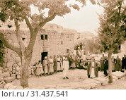 Купить «Halhul village at kilometer 30 on Hebron road Courtyard in front of guest chamber, Halhul. 1940, West Bank, ?al?ul, Middle East», фото № 31437541, снято 29 июня 2018 г. (c) age Fotostock / Фотобанк Лори
