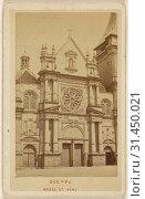 Купить «Dieppe. Eglise St. Remy, Oscar Kramer (Austrian, 1835 - 1892), 1865 - 1875, Albumen silver print», фото № 31450021, снято 7 сентября 2018 г. (c) age Fotostock / Фотобанк Лори