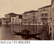 Купить «Untitled (Venetian Gondola), late 19th Century. Unidentified Photographer. Albumen print from wet collodion negative, image: 18.7 x 25.2 cm (7 3/8 x 9...», фото № 31456693, снято 14 февраля 2019 г. (c) age Fotostock / Фотобанк Лори
