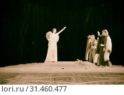 Купить «The Christmas Story, Y.M.C.A. tableaux The Tidings to the Shepherds II 1934, Jerusalem, Israel», фото № 31460477, снято 29 июня 2018 г. (c) age Fotostock / Фотобанк Лори