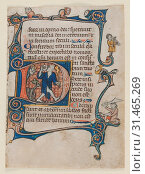 Купить «Leaf from a Psalter: Initial D: A Fool Rebuked by God, c. 1300-1320. Northern France or Flanders, St. Omer or Thèrouanne, 14th century. Ink, tempera and...», фото № 31465269, снято 14 февраля 2019 г. (c) age Fotostock / Фотобанк Лори