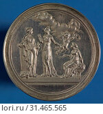 Купить «Medal, issued by Maatschappij tot reddening drownings in Rotterdam, 1809, presented to Wouter Hoogendam, 1827, screw medal penning image silver h 0.5,...», фото № 31465565, снято 4 ноября 2018 г. (c) age Fotostock / Фотобанк Лори