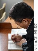 Купить «Pyongyang, North Korea. Student», фото № 31468537, снято 29 апреля 2019 г. (c) Знаменский Олег / Фотобанк Лори
