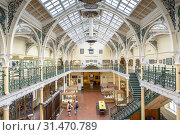 Купить «Birmingham Museum & Art Gallery, Industrial Gallery, Chamberlain Square, Birmingham.», фото № 31470789, снято 4 апреля 2020 г. (c) age Fotostock / Фотобанк Лори
