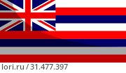 Купить «The flag of the United State state of Hawaii with a shadow», фото № 31477397, снято 7 декабря 2018 г. (c) easy Fotostock / Фотобанк Лори