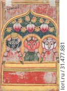 Купить «Jagannath, Subhadra and Balarama in an Arch (verso), 18th Century. India, Orissa, Mysore school, 18th century. Color on cloth, image: 19.5 x 15 cm (7 11...», фото № 31477881, снято 13 февраля 2019 г. (c) age Fotostock / Фотобанк Лори