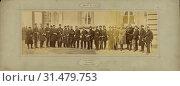 Купить «Garde Nationale, 95e Bataillon, Commandant: Huber, André Adolphe-Eugène Disdéri (French, 1819 - 1889), Paris, France, 1870 - 1871, Albumen silver print», фото № 31479753, снято 7 сентября 2018 г. (c) age Fotostock / Фотобанк Лори