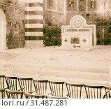 Купить «Damaged interior of Augusta Victoria Stiftung on Olivet. 1927, Jerusalem, Israel», фото № 31487281, снято 29 июня 2018 г. (c) age Fotostock / Фотобанк Лори