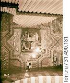Купить «Ceiling picture of German emperor & empress in Augusta Victoria Stiftung marred by earthquake of July 11, 1927, Jerusalem, Israel», фото № 31490181, снято 29 июня 2018 г. (c) age Fotostock / Фотобанк Лори