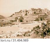 Upper Beth-Horan 'a city built on a hill 1934, West Bank (2018 год). Редакционное фото, фотограф © Liszt Collection / age Fotostock / Фотобанк Лори