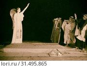 Купить «The Christmas Story, Y.M.C.A. tableaux The Tidings to the Shepherds II. 1934, Jerusalem, Israel», фото № 31495865, снято 29 июня 2018 г. (c) age Fotostock / Фотобанк Лори