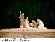 Купить «The Christmas Story, Y.M.C.A. tableaux The Tidings to the Shepherds III 1934, Jerusalem, Israel», фото № 31496277, снято 29 июня 2018 г. (c) age Fotostock / Фотобанк Лори