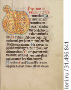 Decorated Monogram VD, Steinfeld, Germany, about 1180, Tempera colors, gold, silver, and ink on parchment, Leaf: 25.2 x 17.9 cm (9 15,16 x 7 1,16 in.) (2018 год). Редакционное фото, фотограф © Liszt Collection / age Fotostock / Фотобанк Лори