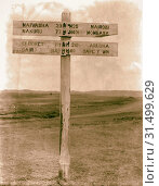 Kenya Colony. Rift Valley and en route to Nairobi. Close up of road sign. 1936, Kenya (2018 год). Редакционное фото, фотограф © Liszt Collection / age Fotostock / Фотобанк Лори