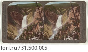 Купить «From Pt. Lookout, 1,200 ft. above rive, up canon to Lower Falls (308 ft.) Yellowstone Park, U.S.A, Underwood & Underwood (American, 1881 - 1940s), 1904, Hand-colored gelatin silver print,», фото № 31500005, снято 7 сентября 2018 г. (c) age Fotostock / Фотобанк Лори