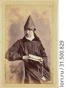 Nun, William Carrick (Scottish, 1827 - 1878), Russia, about 1860 - 1870, Albumen silver print (2018 год). Редакционное фото, фотограф © Liszt Collection / age Fotostock / Фотобанк Лори