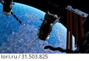 Купить «Spacecraft and spacestation at the Earth orbit», иллюстрация № 31503825 (c) Александр Володин / Фотобанк Лори