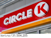 "Купить «""Circle K"" - ребрендинг топливной компании ""Statoil""», фото № 31504205, снято 30 марта 2019 г. (c) Вячеслав Палес / Фотобанк Лори"