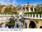 Туристы в Парке Гуэль в Барселоне, Каталония, Испания (2018 год). Редакционное фото, фотограф Наталья Волкова / Фотобанк Лори