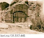 Купить «Petra. El-Farasah & obelisk ridge area. Roman hall, Wadi Farasah. Rock cuttings to receive masonry vaults. 1920, Jordan, Petra (Extinct city)», фото № 31517445, снято 29 июня 2018 г. (c) age Fotostock / Фотобанк Лори