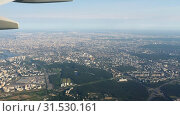 Купить «Aerial view from descending airplane», видеоролик № 31530161, снято 3 июля 2019 г. (c) Игорь Жоров / Фотобанк Лори